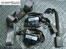 福田欧马可安全带奥铃捷运CTX超越汽车安全带 /F1B18082200811A0358