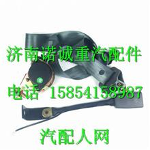 重汽豪沃HOWO轻卡配件驾驶室安全带/LG1611560020