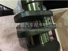 供应中国陕汽、重汽重卡车通用发动机配件曲轴总成/612600020373