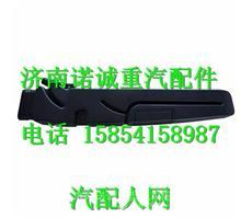 LG9704190334重汽豪沃HOWO轻卡进气道/LG9704190334