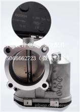 VG1560110402博世电子节气门0280750151/VG1560110402