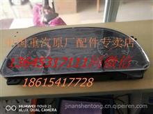 原厂重汽豪沃驾驶室组合仪表总成/豪沃仪表总成WG9716582201/WG9716582201