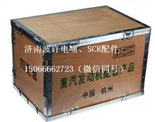 KC1560037011中国重汽杭发国三四配套3A/KC1560037011