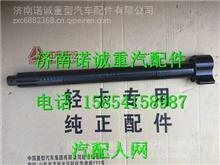 102014038重汽豪沃HOWO轻卡凸轮轴/102014038