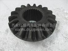 供应中国陕汽德龙F3000底盘配件半轴齿轮/DZ9112320088