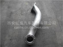 供应中国陕汽德龙F3000车身附件组合排气管DZ9112540813/DZ9112540813