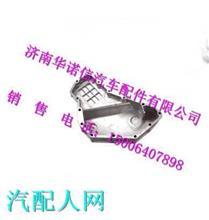重汽EGR欧三发动机机油冷却器盖VG1557010014/VG1557010014