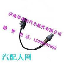 潍柴天然气氧传感器612600190242/612600190242