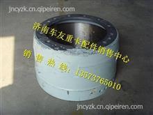 DZ91129399315陕汽同力855矿用宽体车自卸车配件后制动鼓/DZ91129399315