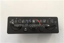 供应中国陕汽德龙F3000驾驶室配件空调控制器/DZ91189585301