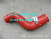 H4119304001A0欧曼GTL中冷器进气管/H4119304001A0