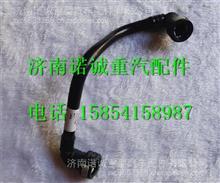 200V12304-5850重汽曼发动机MC11燃油管输油泵/200V12304-5850