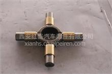 供应中国陕汽德龙、奥龙通用配件十字轴总成/DZ90129320002