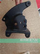 雷诺空调压缩机支架/D5010550369