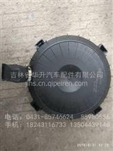 解放赛龙原厂空滤壳底盖/1109540-X149
