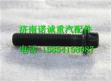 200V90490-0133重汽曼MT13发动机配件连杆螺栓/200V90490-0133
