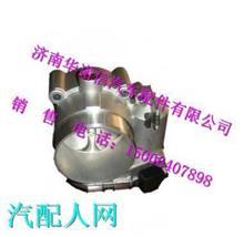 潍柴天然气 LNG电子节气门610800190034/610800190034