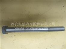 供应中国陕汽德龙M3000、F3000通用配件螺栓/SZ952000795