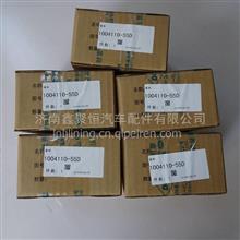 活塞环 1004110-55D/1004110-55D