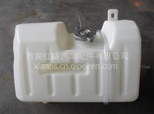 供应中国陕汽德龙、奥龙通用配件膨胀水箱总成/DZ9100530150