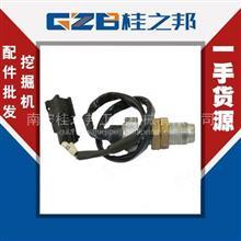 优质中联ZE150E挖机电器转速传感器1021400256-1/1021400256-1