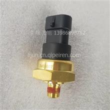 3408607康明斯机油压力传感器/3408607