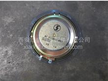 中国陕汽德龙F2000、M3000通用配件扬声器/DZ95189583666