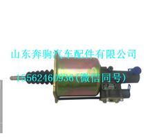 DZ9112230178陕汽德龙M3000德龙X3000离合器助力缸器/DZ9112230178