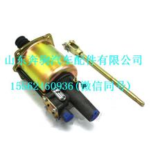 DZ9112230164陕汽德龙M3000德龙X3000离合器分泵/DZ9112230164