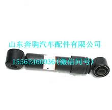 DZ13241440080陕汽德龙M3000德龙X3000横向减震器/DZ13241440080