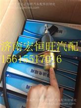 612600180175电磁阀潍柴动力WD615/226B/612600180175