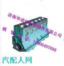 重汽发动机气缸体总成AZ1096010198(豪沃斯太尔)/AZ1096010198