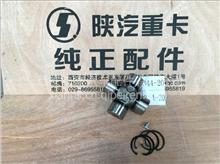 供应重汽HOWO、陕汽德龙通用底盘配件52万向节/F3000