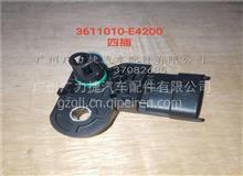 天锦风神4H发动机涡轮增压器压力及温度传感器/3611010-E4200
