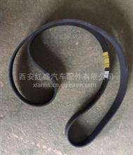 供应重汽、陕汽、康明斯发动机配件皮带/8PK1640