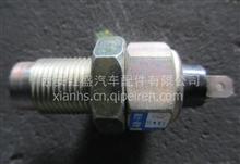 供应中国陕汽奥龙、德龙M3000驾驶室配件转速传感器/DZ9100580060