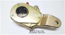 柳汽霸龙原厂配件柳汽霸龙H7调整臂19齿JY3551R240-015-LQ/JY3551R240-015-LQ