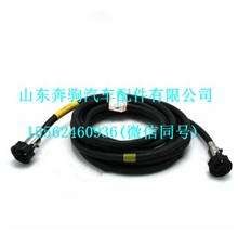 81.27111.0144陕汽德龙M3000德龙X3000行驶记录仪底盘电缆/81.27111.0144