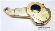 陕汽德龙F3000曼桥原厂制动调整臂前桥DZ9112440094/DZ9112440094
