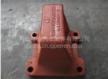 中国陕汽德龙F3000底盘配件后簧后支架/DZ9114524037038
