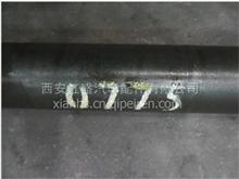 中国陕汽德龙F2000、F3000通用配件半轴/DZ911234077576