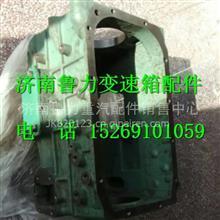 6J60TA01-025大同变速箱变速箱壳体/6J60TA01-025