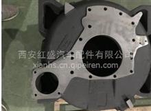 潍柴发动机配件飞轮壳/612600011088