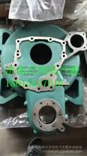 VG1500019035A飞轮壳 重汽 水泥搅拌车 电喷/VG1500019035A