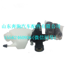 DZ9114230020陕汽德龙M3000德龙X3000离合器总泵及贮液罐安装总成/DZ9114230020