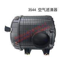一汽青岛解放JH6配件 PU3544空气滤清器 滤芯空滤壳 J6改加大空滤/解放事故车全车件发动机件