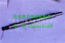 12JS160T-1703017法士特16档变速箱横向换挡杆总成/12JS160T-1703017