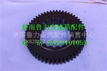 JS150TA-1701030B法士特9档变速箱一轴齿轮/JS150TA-1701030B