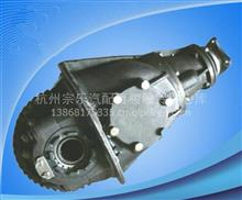 一汽解放CA142重卡半轴齿16齿差速器;减速器;差减总成/电话:13868173335