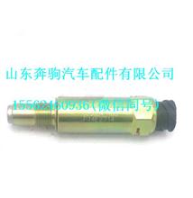 陕汽德龙M3000德龙X3000转速里程表传感器感应塞/陕汽德龙M3000德龙X3000